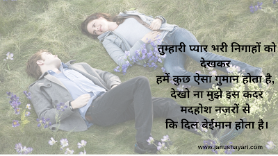 whatsapp shayari status, love shayari images