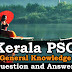 Kerala PSC General Knowledge Question and Answers - 74