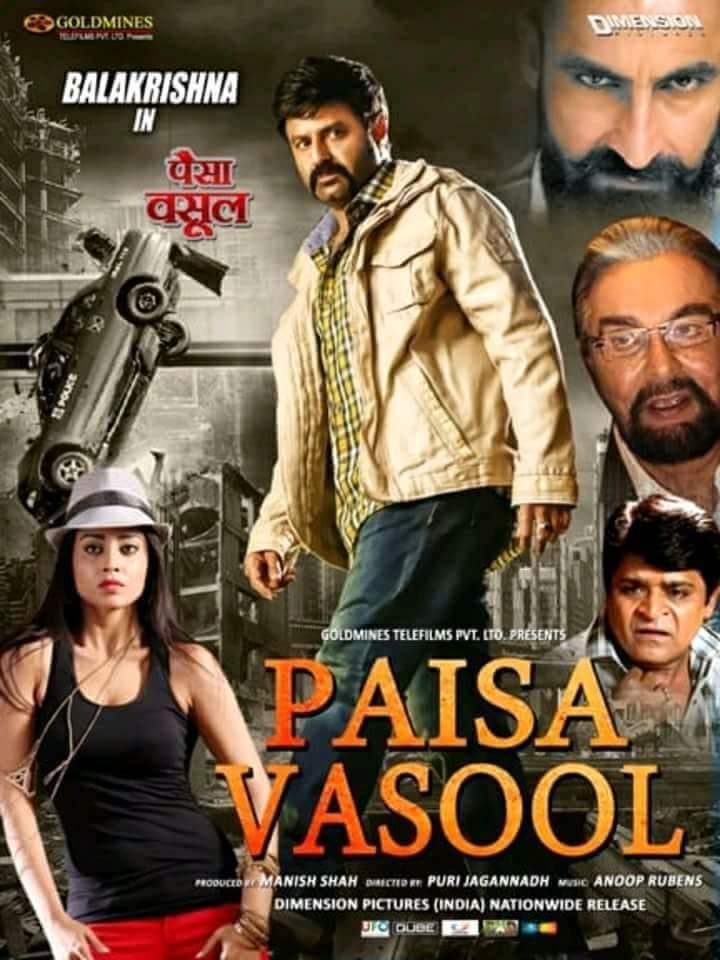 Paisa Vasool (2018) ORG Hindi Dubbed 720p HDRip x264 1GB