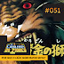 (Clássico) #051 — Por Que o Leão Quer Matar Seiya?