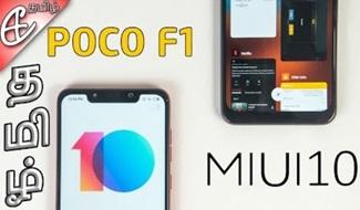 MIUI 10 on POCO F1 Mobile News