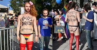 To Τζέισον-Αντιγόνη με κόκκινο καλτσόν στο Athens Pride 2018