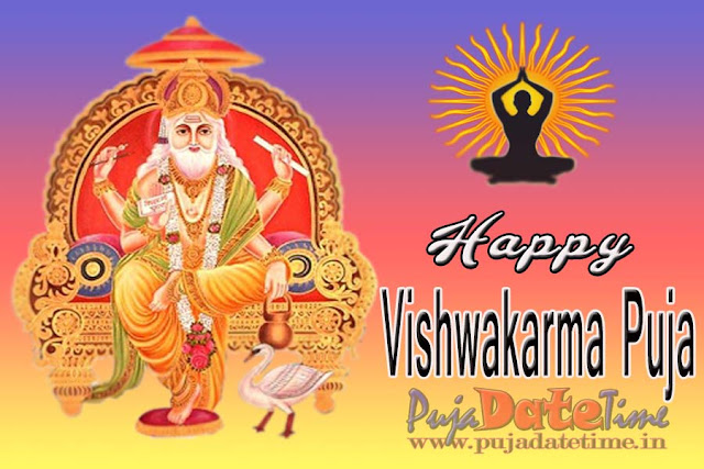 Vishwakarma Puja Wallpaper