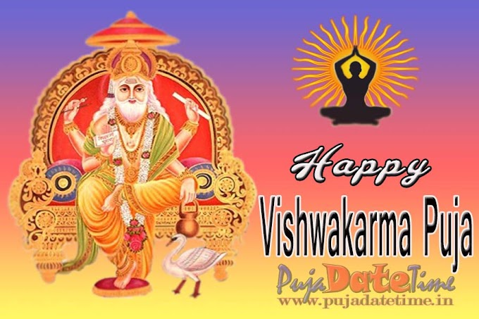 Happy Vishwakarma Puja Wallpaper, Image, wishes, status, quotes, greetings