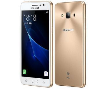 Samsung Galaxy J3 Pro Price in the Philippines