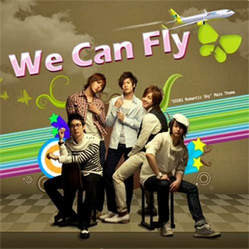 [Single] SS501 – We Can Fly