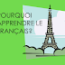 هل تعلم اللغة الفرنسية عائق للتلاميذ  الذين  درسوا في المدارس الإنجليزية قبل وصولهم لكندا  ( كيبك ) ؟