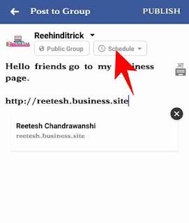 Facebook me schedule post kese kare 2