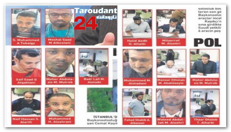 النيابة العامة التركية تطالب السعودية بتسليم المشتبهين الـ18 في قضية خاشقجي (الأناضول)