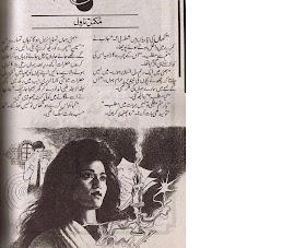 Main mohabbat aur tum by Nayyar Khan
