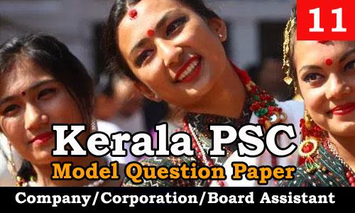 Model Question Paper Company Corporation Board Assistant - 11