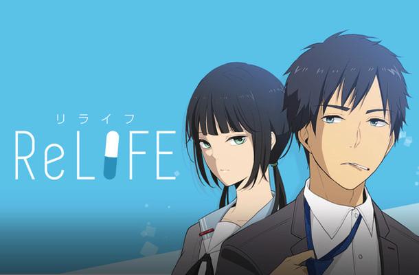 El manga ReLIFE finalizará en marzo de 2018