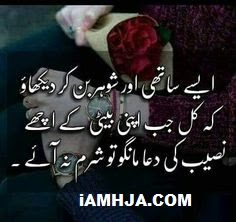urdu poetry,2 line urdu poetry,urdu,poetry,urdu sad poetry,sad poetry,urdu poets,sad urdu poetry,urdu poetry sad,hindi poetry,urdu poetry sad love,best urdu poetry collections,urdu ghazal,love poetry,urdu shayari,hd urdu poetry,urdu love poetry,urdu poetry love,best urdu poetry,nice urdu poetry,urdu poetry funny,urdu poetry iqbal,4line urdu poetry,sad urdu poetry hd,2line urdu poetry,6line urdu poetry