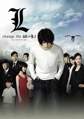L: Change The World no Honto no Himitsu