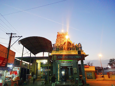 Jonnawada Mallikarjuna Swami Kamakshi Devi temple