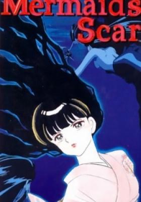 Mermaid's Scar (Dub)