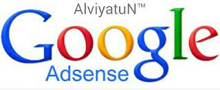 Logo AdSense Sebelum Berganti Logo
