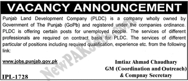 Punjab Land Development Company New Govt Jobs 2018, www.jobs.punjab.gov.pk