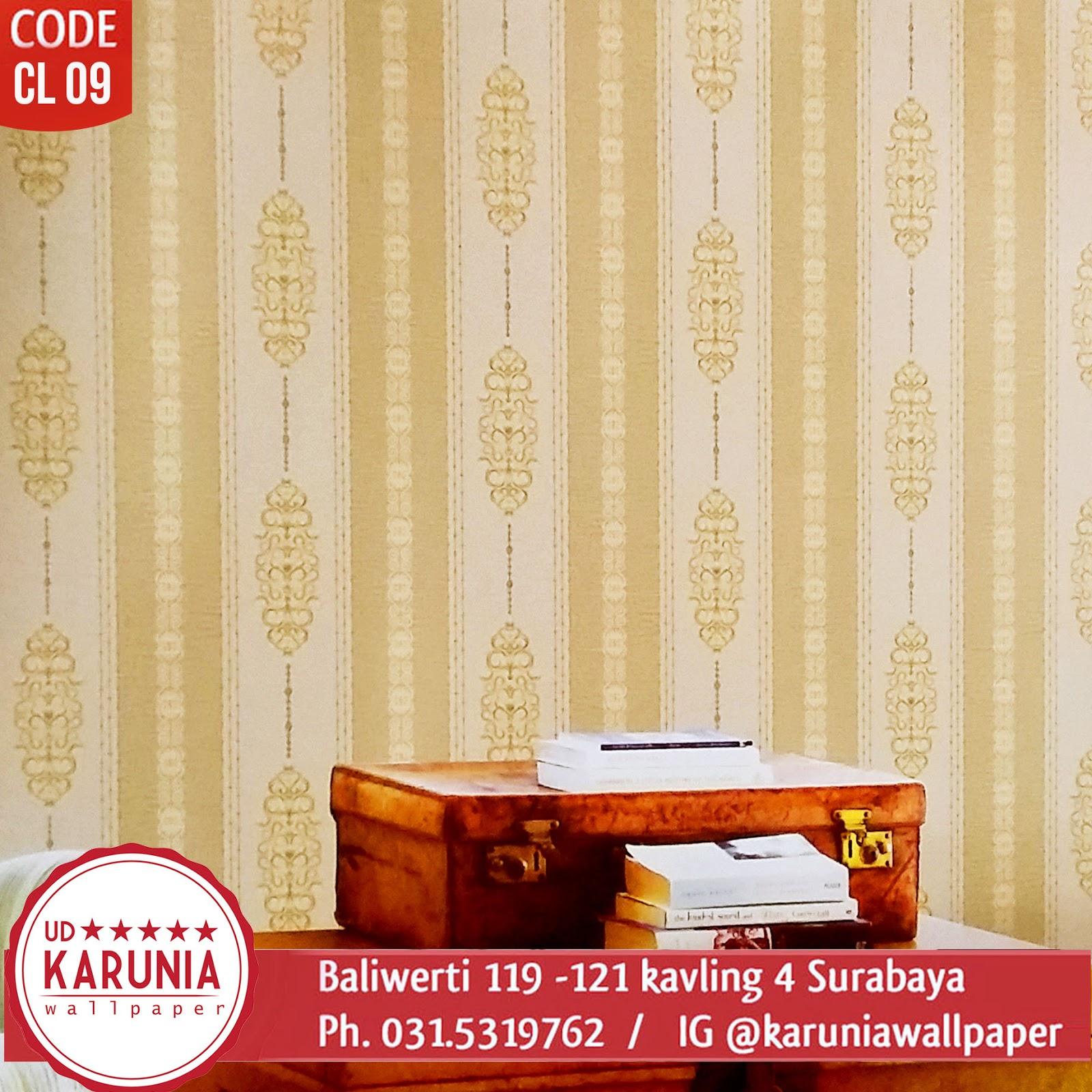 jual wallpaper dinding toko karunia baliwerti