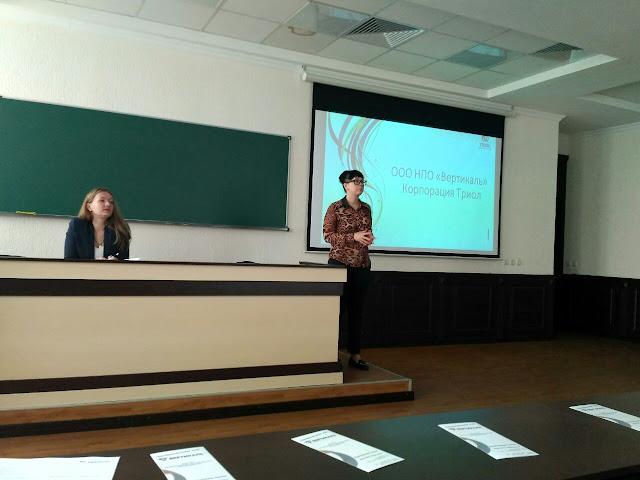 """Презентація """"Школи професіоналів"""" у НВО """"Вертикаль"""""""