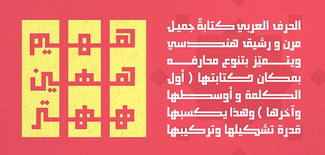 بلال آرت - خط كان ياما كان من اجمل الخطوط العربية تحميل مباشر