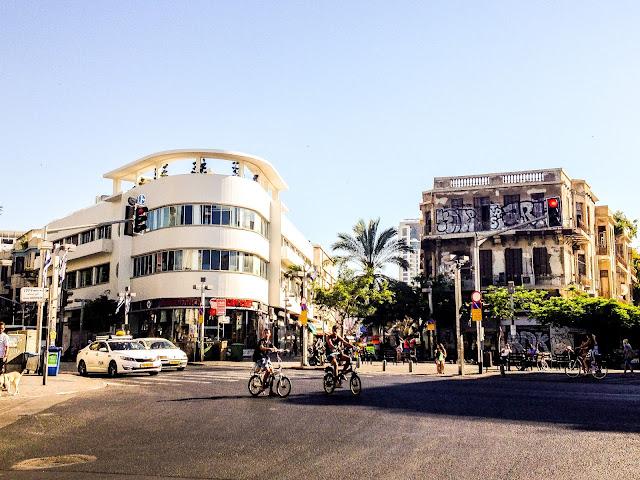 Кикар Маген Давид | Блог Rimma in Israel