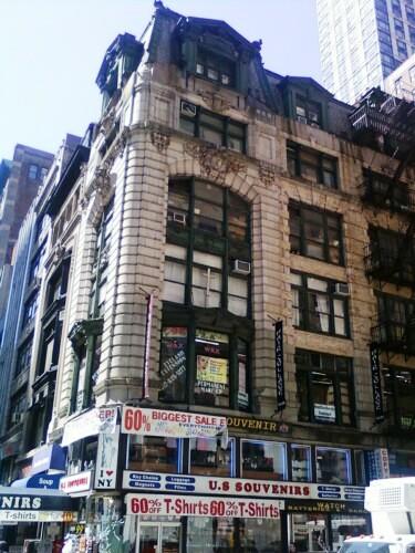 Daytonian In Manhattan: The 1902 Kaskel & Kaskel Building