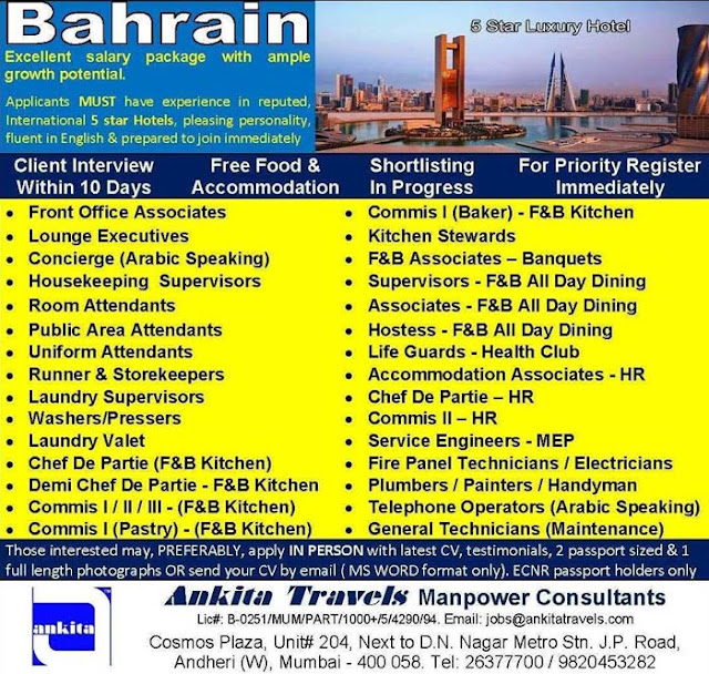 5 Star Luxury Hotel Job Vacancies in Bahrain : Ankita Travels