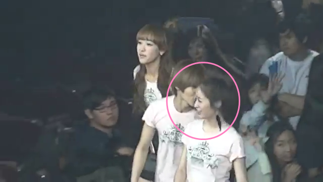 Taemin and sulli dating