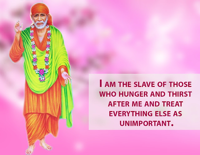 Baba My Lord - Anonymous Sai Devotee