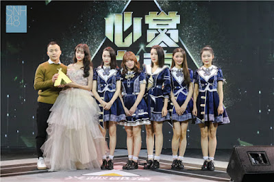 SNH48 popular group award tencent huang tingting.jpg