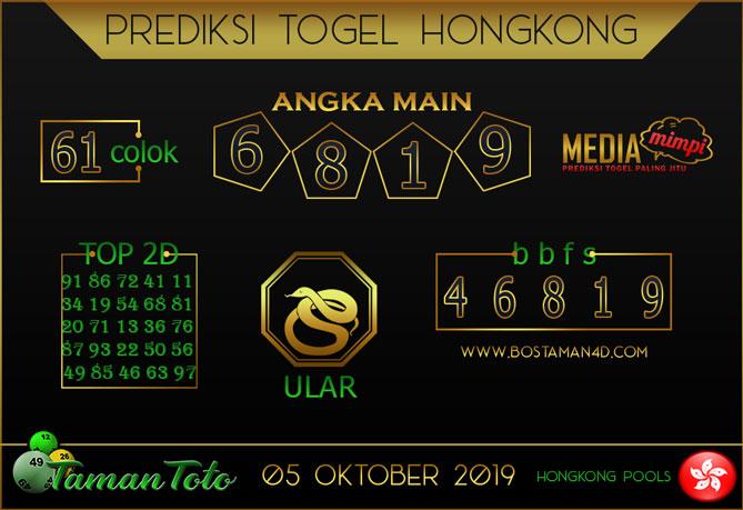 Prediksi Togel HONGKONG TAMAN TOTO 05 OKTOBER 2019