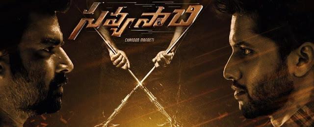 Telugu movies download hd