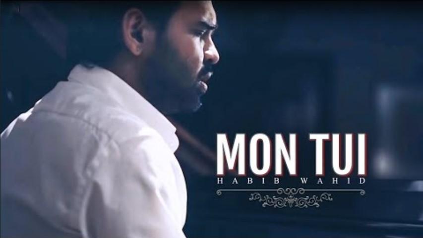 Mon Tui Lyrics (মন তুই) - Habib Wahid | Rakib Hasan Rahul