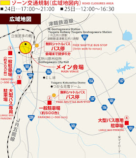 2016 Aomori 10 City Festival in Goshogawara Parking & Road Closure Map 平成28年あおもり10市大祭典in五所川原 交通制限・駐車場広域地図内Aomori Toshi Taisaiten