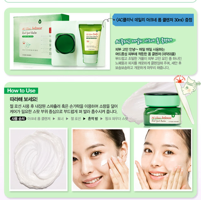 Etude House - Ac Clinic Red Spot Balm Set