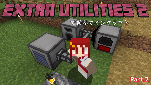 MOD紹介】「Ore Excavation」【Minecraft】|あーてぃくるず