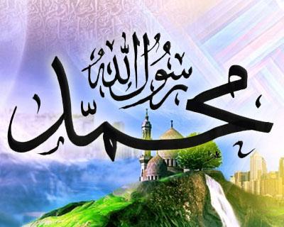Hadits tentang Akhlak Terpuji Nabi Muhammad SAW