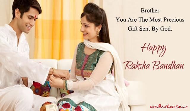 Happy Rakhi 2017 Status