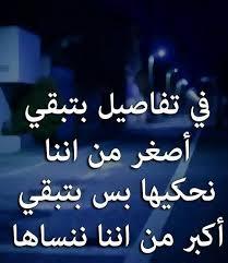 عبارات حزينة عليها كلمات معبرة جدا للفيس بوك