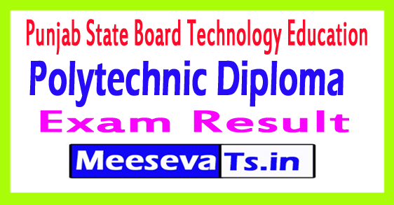 Punjab Polytechnic Result 2017 PSBTE Result