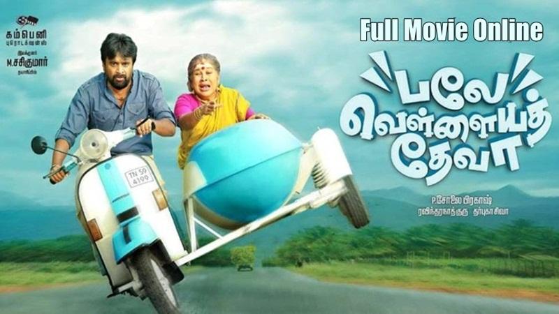 [2016] Bale Vellaiya Theva Movie Online | Bale Vellaiya Deva Tamil Full Movie