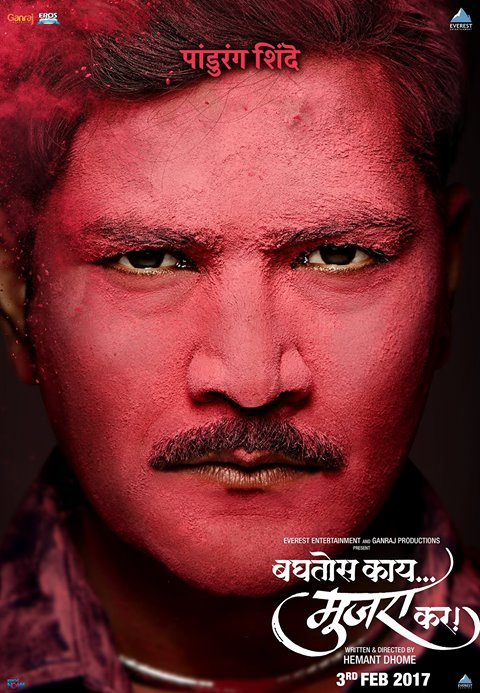 Baghtos Kay… Mujra Kar! Dual Audio Hindi Dubbed