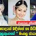 Udayanthi Kulathunga Wedding Day Photos