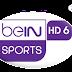 مشاهدة قناة بي ان سبورت 6 بث مباشر | bein sports hd 6 Live