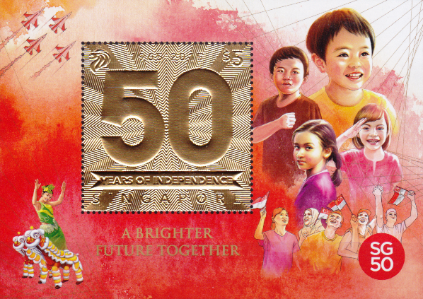 2015 SG50, the third and final set, 'A Brighter Future Together', commemorates Singapore's 50 years of independence by celebrating our hopes for the future.