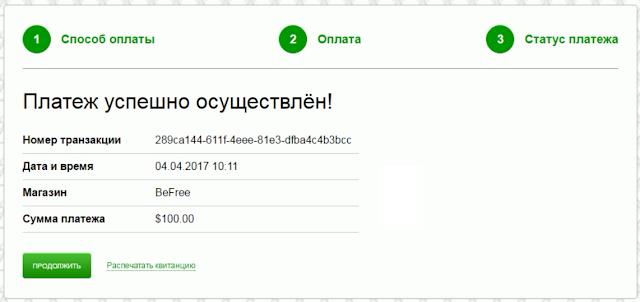 be-free mmgp