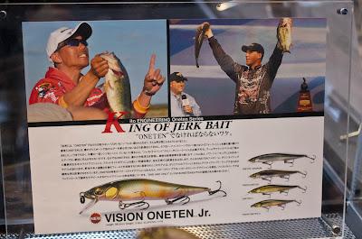 Megabass Vision Oneten Jr.