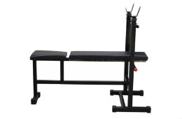 Headly 3 In 1 Exercise Bench
