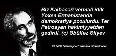Elçibəyin iç üzü